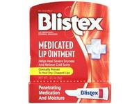 Blistex Medicated Lip Ointment, 0.21 oz - Image 2