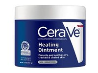 CeraVe Healing Ointment - Image 2
