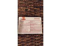 Boericke & Tafel Florasone Itch & Rash Relief Cream, 1 Ounce - Image 8