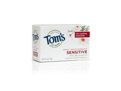 Tom S Of Maine Natural Beauty Bar Fragrance Free Sensitive