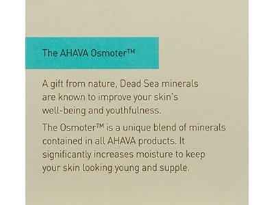 AHAVA Age Control Even Tone Sleeping Cream, 1.7 fl. oz. - Image 9