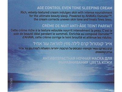 AHAVA Age Control Even Tone Sleeping Cream, 1.7 fl. oz. - Image 5