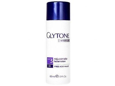Glytone Facial Lotion Step 3