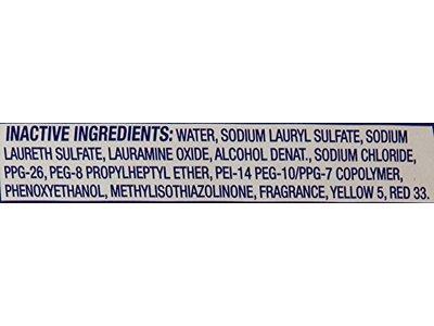 Dawn Ultra Antibacterial Hand Soap/Dishwashing Liquid, Orange Scent, 24 fl oz - Image 4