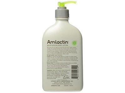 AmLactin Moisturizing Body Lotion, 14.1 fl oz - Image 4