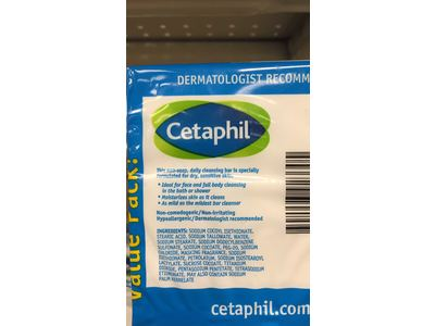 Cetaphil Gentle Cleansing Bar for dry, sensitive Skin, 4.5 oz (3 Count) - Image 7
