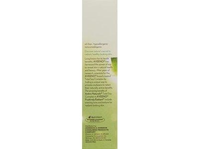 Aveeno Positively Radiant Skin Daily Moisturizer SPF 15, 4 Ounce - Image 5