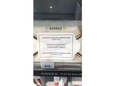 KORRES Greek Yoghurt Cleansing and Make-Up Removing Wipes, 0.35 lb. - Image 5