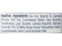 Natralia Eczema & Psoriasis Wash & Shampoo, 7 oz - Image 4