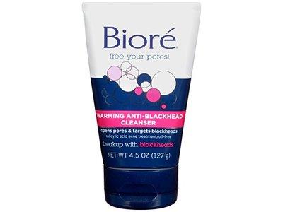 Biore Warming Anti-blackhead Cleanser, Kao Brands - Image 1