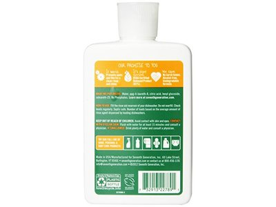 Seventh Generation Rinse Aid, Free & Clear, 8-Ounce Bottles, Pack of 9 - Image 3