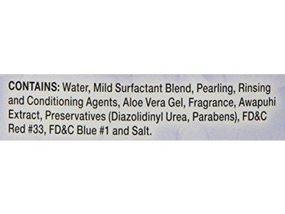 Perfect Coat White Pearl Shampoo for Dogs, Coconut Scent, 32 fl oz - Image 3
