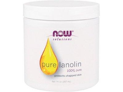Now Solutions Pure Lanolin, 7 fl oz
