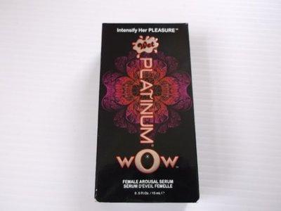 Wet Platinum wOw Female Arousal Serum 0.5 FL. Oz.
