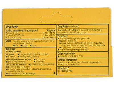 Johnson & Johnson Neosporin - Max Strength Antibiotic Cream 0.5 oz - Image 8