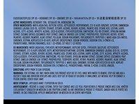 Erno Laszlo Firmarine Moisturizer SPF 30, 1.7 fl. oz. - Image 3