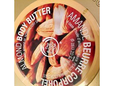 The Body Shop Body Butter, Almond, 6.75 ounce - Image 1