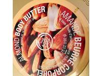 The Body Shop Body Butter, Almond, 6.75 ounce - Image 2